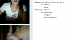 Webchat young hot women flashing my cock and small boobs